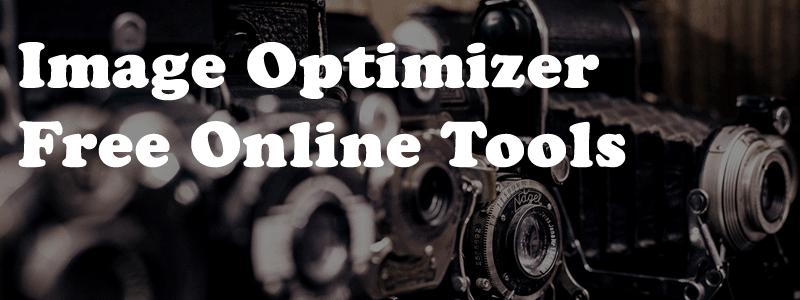 【オンラインサービス】画像を圧縮して最適化