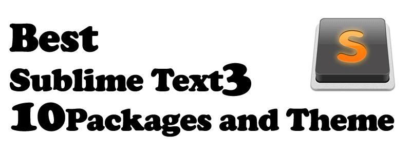 SublimeText3で必ずインストールしておくパッケージ。