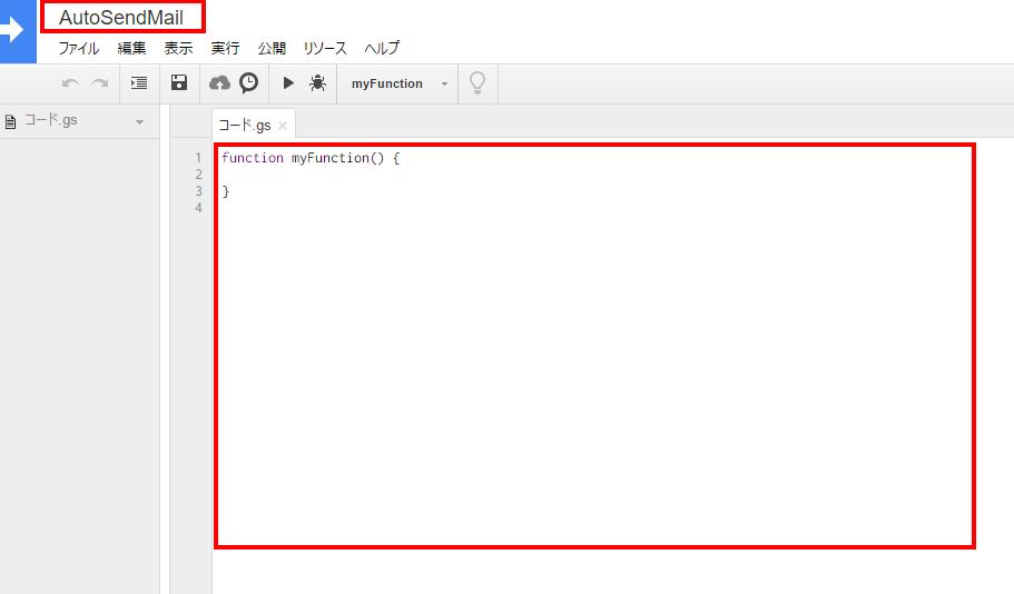 AutoSendMail