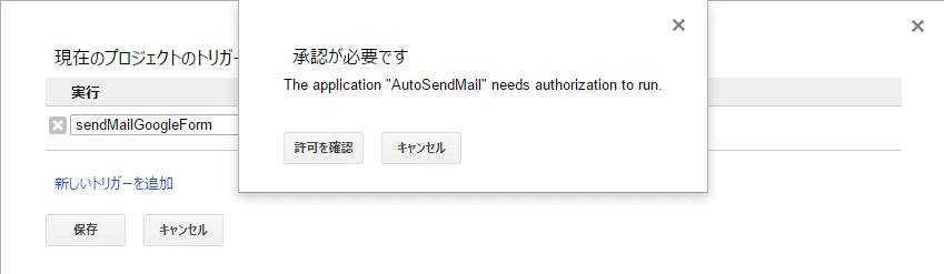 AutoSendMail5
