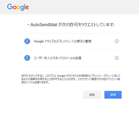 AutoSendMail6