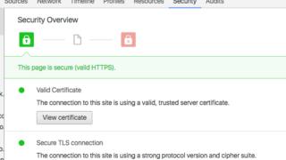 Chromeのセキュリティタブで確認