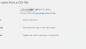 ユーザーをCSVで一括で登録できる「Import Users from CSV」の使い方